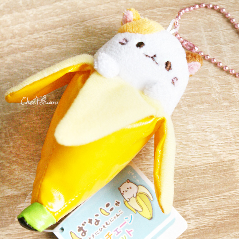 boutique kawaii shop france chezfee peluche japonais strap bananya licence chat calico 4