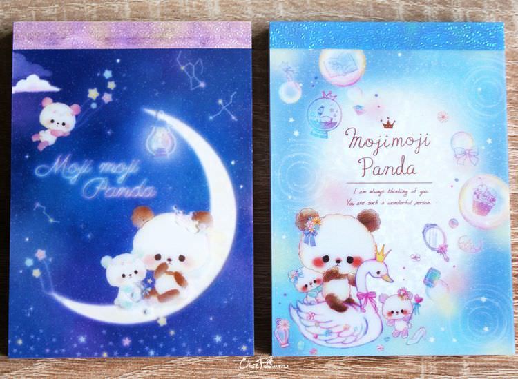 boutique kawaii shop papeterie chezfee kamio japan officiel mojimoji panda carnet memo 1