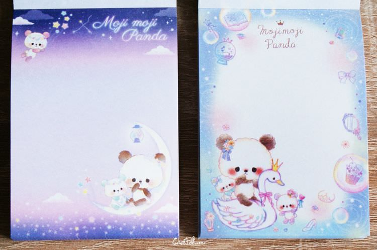 boutique kawaii shop papeterie chezfee kamio japan officiel mojimoji panda carnet memo 3
