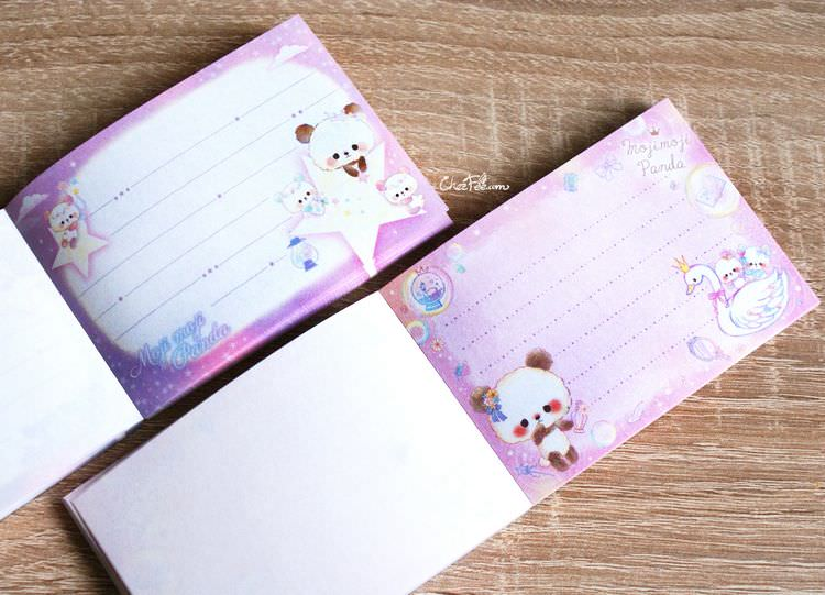 boutique kawaii shop papeterie chezfee kamio japan officiel mojimoji panda carnet memo 4