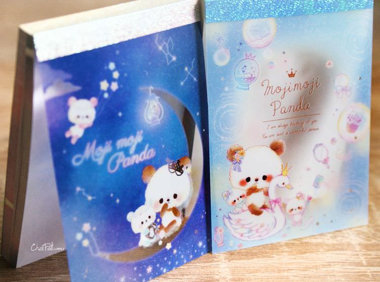 boutique kawaii shop papeterie chezfee kamio japan officiel mojimoji panda carnet memo 5