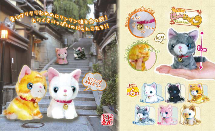 boutique kawaii shop france lille chezfee com mignon peluche japonaise strap lolita chat chaton sage cute1