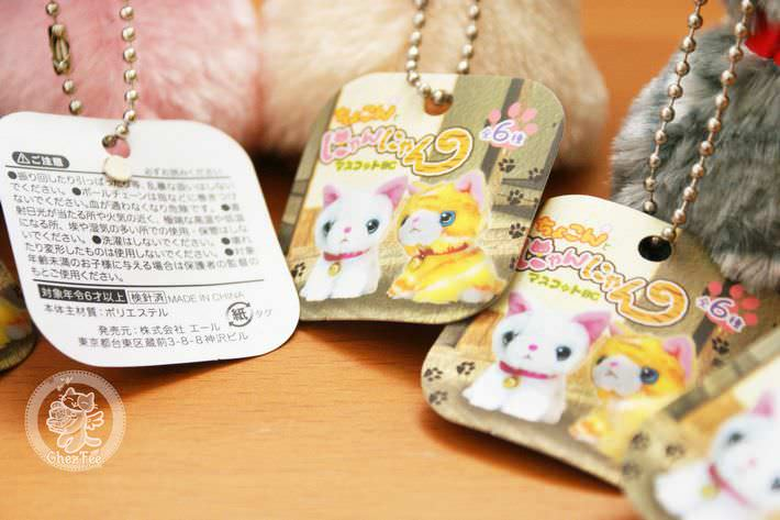 boutique kawaii shop france lille chezfee com mignon peluche japonaise strap lolita chat chaton sage cute7
