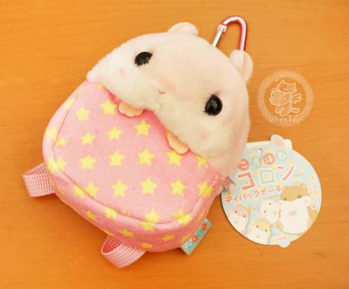 Noël 2017 ! - Page 2 Boutique-kawaii-shop-en-ligne-mignon-chezfee-com-pochette-peluche-sac-amuse-japonais-hamster-rose1