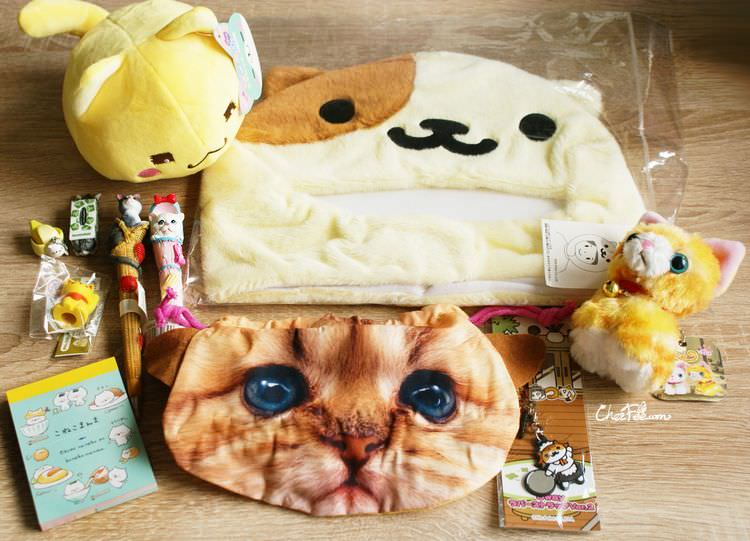 boutique kawaii shop chezfee cute box coffret lot chat neko idee cadeau l 1