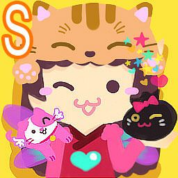 boutique kawaii shop chezfee cute box coffret lot chat neko idee cadeau s