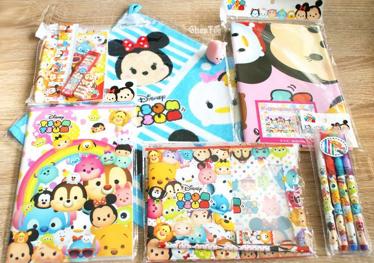 kawaii box tsumtsum boutique kawaii shop chezfee papeterie rentree l 201708 1