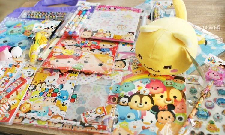 kawaii box tsumtsum boutique kawaii shop chezfee papeterie rentree l 201708 4