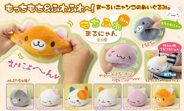 kawaii box tsumtsum boutique kawaii shop chezfee peluche mochi chat 1