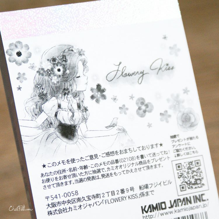 boutique kawaii shop papeterie chezfee mini carnet japonais kamio flower kiss 5