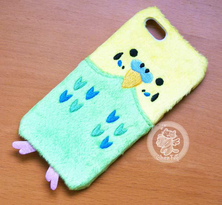 coque japonaise iphone 5