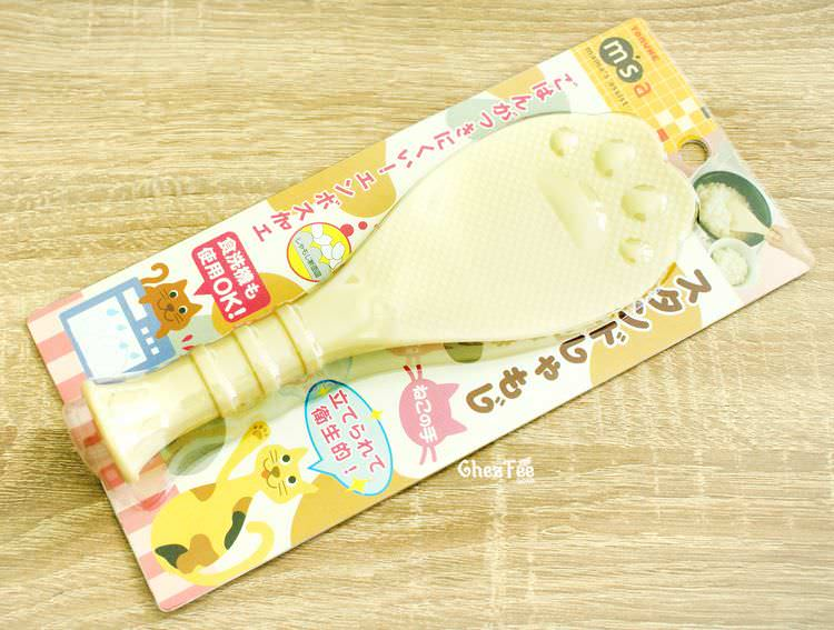 boutique kawaii shop cute cuisine cuillere a riz anti adherente patte chat 4
