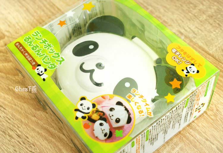 boutique kawaii shop cute france boite bento lunch box japonais pas cher panda 3