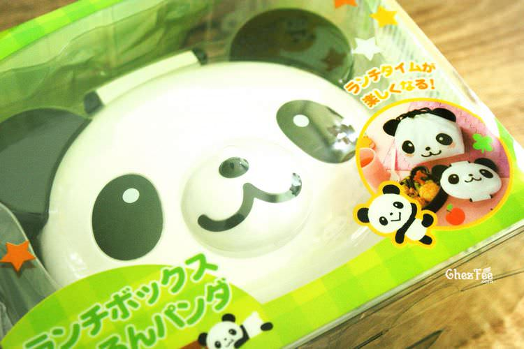 boutique kawaii shop cute france boite bento lunch box japonais pas cher panda 4
