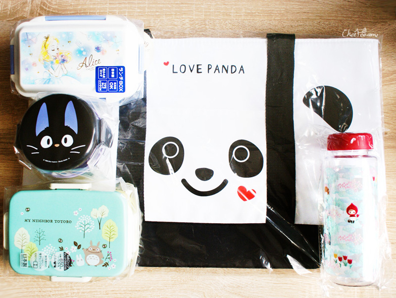 boutique kawaii shop france chezfee ecolo pic nic sac panda 2