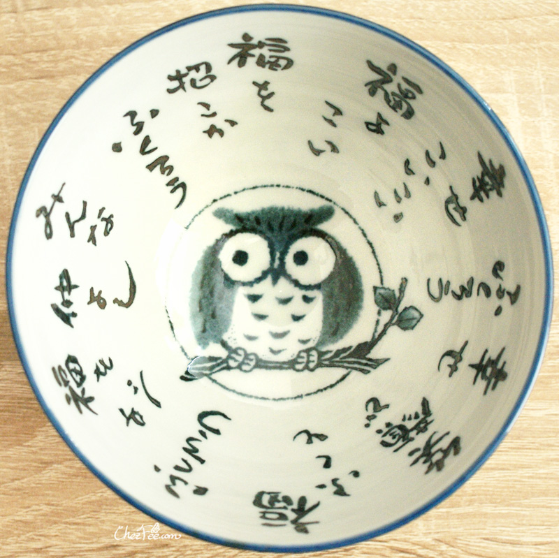 boutique kawaii shop chezfee vaisselle japonaise kawaii bol traditionnelle hibou 2