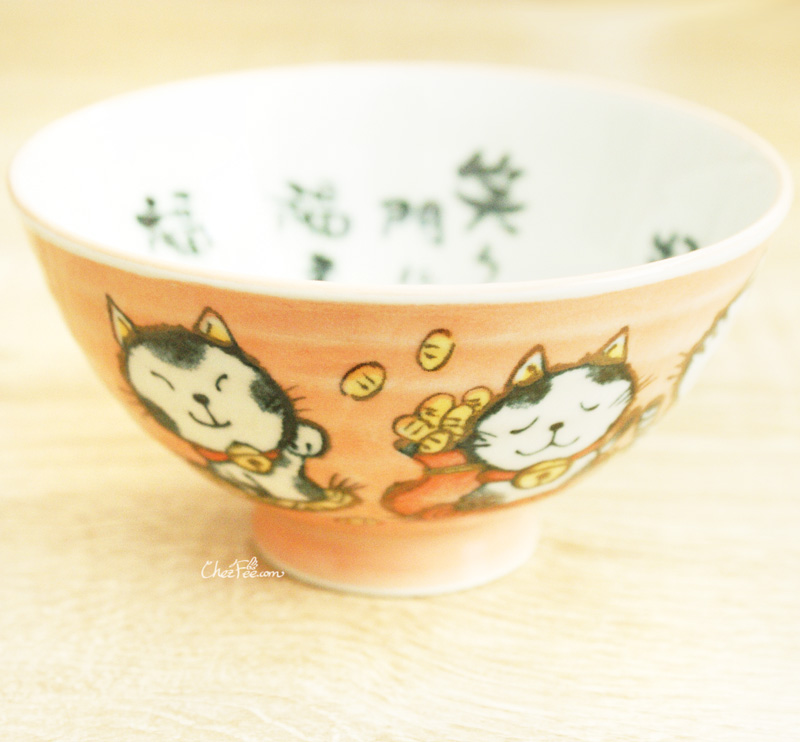 boutique kawaii shop chezfee vaisselle japonaise kawaii traditionnelle manekineko petit bol orange 1