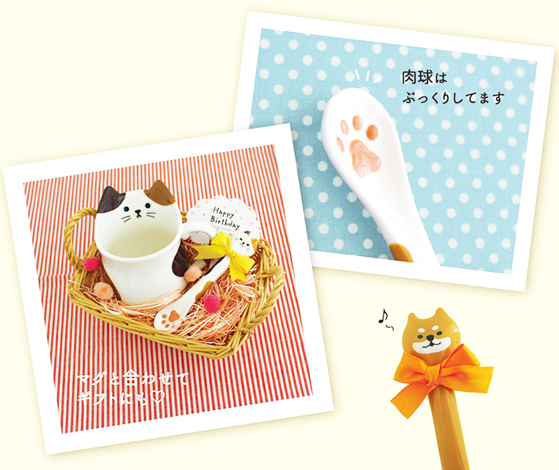 boutique kawaii shop chezfee cuillere japonais decole patte chat 3