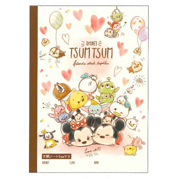 boutique kawaii shop chezfee france disney japan tsumtsum cahier kanji 1