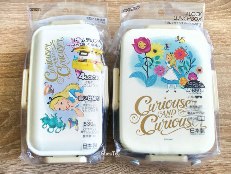 boutique kawaii shop france chezfee disney japan boite dejeuner bento alice wonderland 1