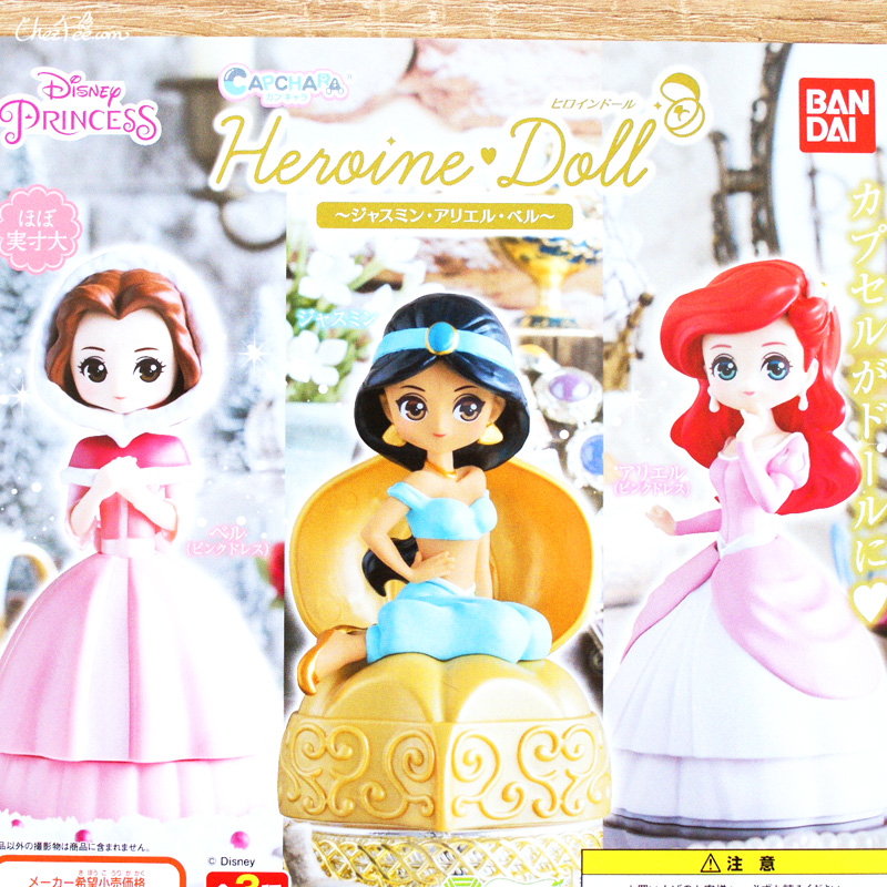 boutique kawaii shop chezfee gashapon figurine disney princesses posket heroine doll 1
