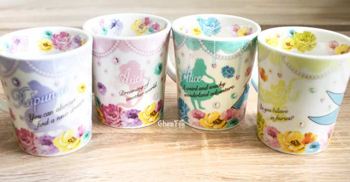 boutique kawaii shop chezfee france princesse disney japan authentique mug tasse 3