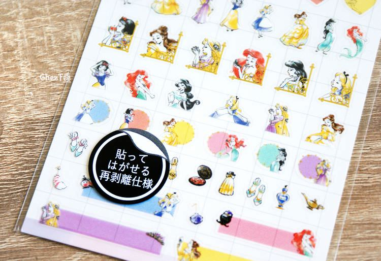 boutique kawaii shop chezfee disney japan proncesse sticker multi colle 3