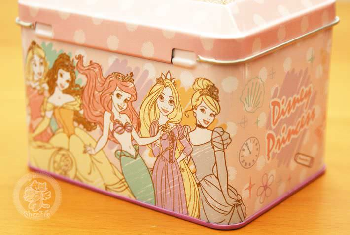 boutique kawaii shop disney japan chezfee com tirelire princesses3