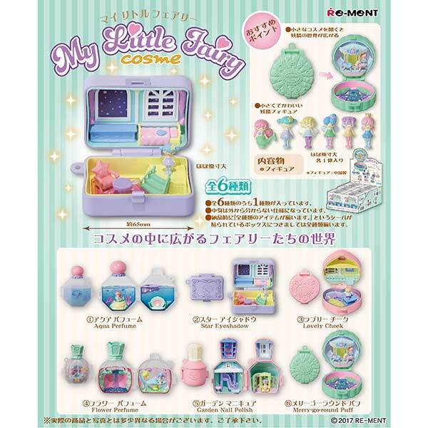boutique kawaii shop chezfee rement figurine my little fairy cosme polly pocket 9