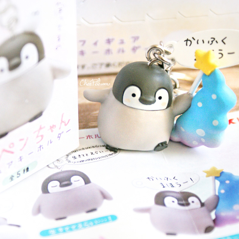 boutique kawaii shop france chezfee boite mysterieuse blind box pingouin porte clef 3