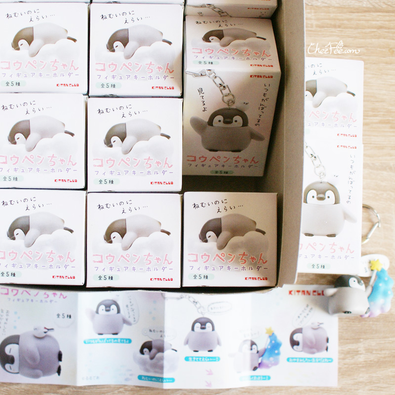 boutique kawaii shop france chezfee boite mysterieuse blind box pingouin porte clef 4