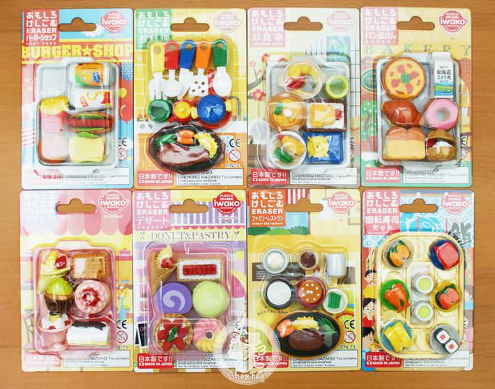 boutique kawaii shop france chezfee cute papeterie gomme eraser iwako japan japon food nourriture1