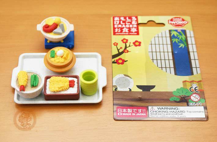 Stylo crayon gomme kawaii set de 6 gommes japonaises for Accessoire cuisine japonaise