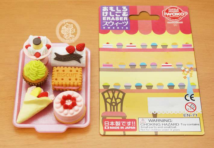 boutique kawaii shop france chezfee cute papeterie gomme eraser iwako japon food patisserie2