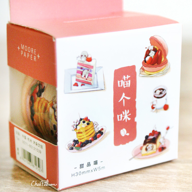 boutique kawaii shop chezfee fourniture papeterie washi masking tape chat patisserie 1
