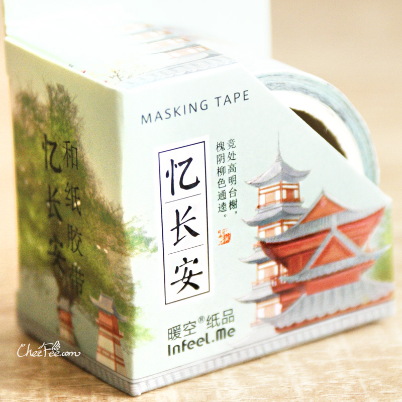 boutique kawaii shop chezfee fourniture papeterie washi masking tape ville ancienne 1