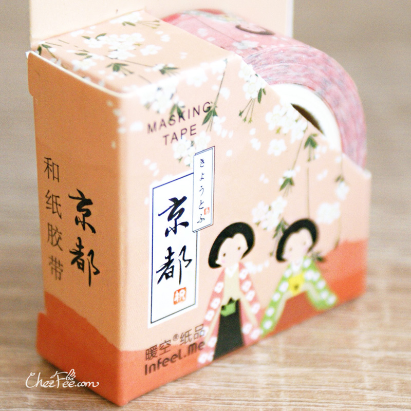 boutique kawaii shop chezfee fourniture papeterie washi masking tape motif japonais kyoto 1
