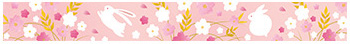 boutique kawaii shop chezfee fourniture papeterie washi masking tape motif japonais sakura lapin 4