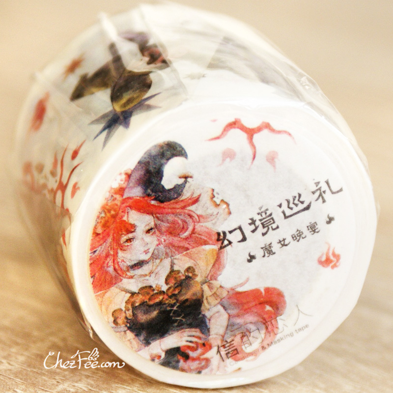 boutique kawaii shop chezfee fourniture papeterie washi masking tape magique sorcieres witch soiree 1