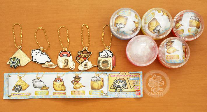 boutique kawaii shop france chezfee com gachapon japonais authentique neko atsume charm strap or1