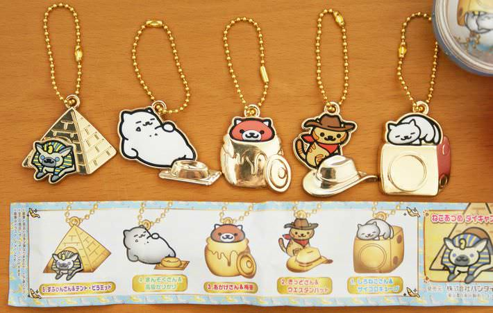 boutique kawaii shop france chezfee com gachapon japonais authentique neko atsume charm strap or2