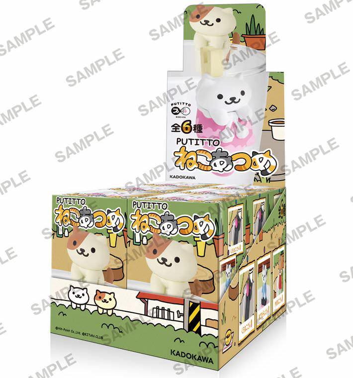 boutique kawaii shop japon neko atsume putitto marque verre figurine8