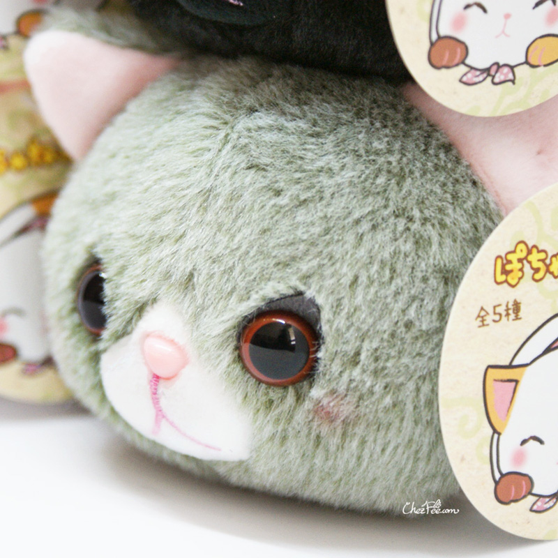 boutique kawaii shop chezfee peluche chat cat neko couche japonais 8