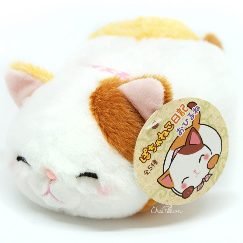 boutique kawaii shop chezfee peluche chat cat neko couche japonais tricolor 1