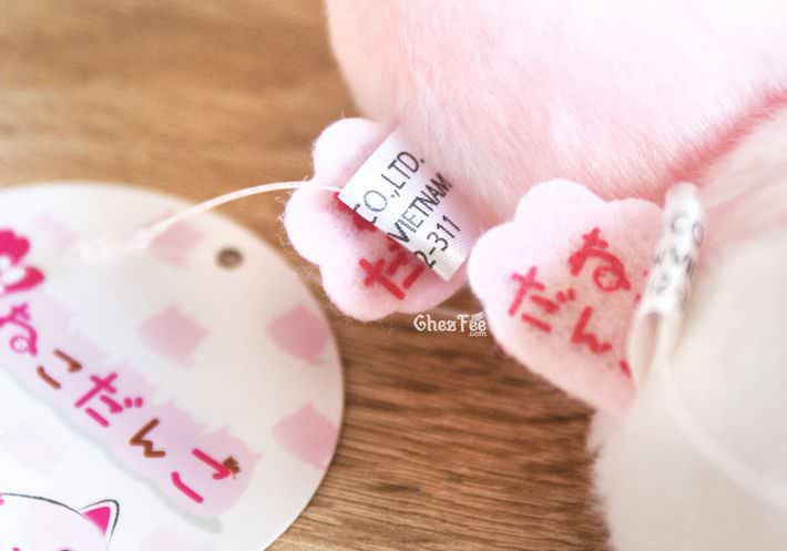 boutique kawaii shop chezfee france neko dango sakura peluche chat 6