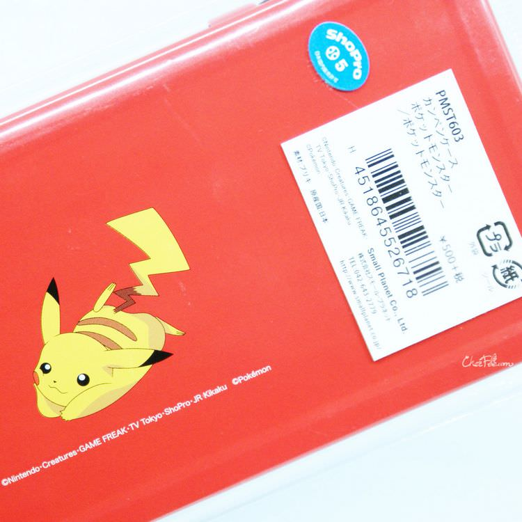 boutique kawaii shop chezfee ppapeterie boite pokemon 7