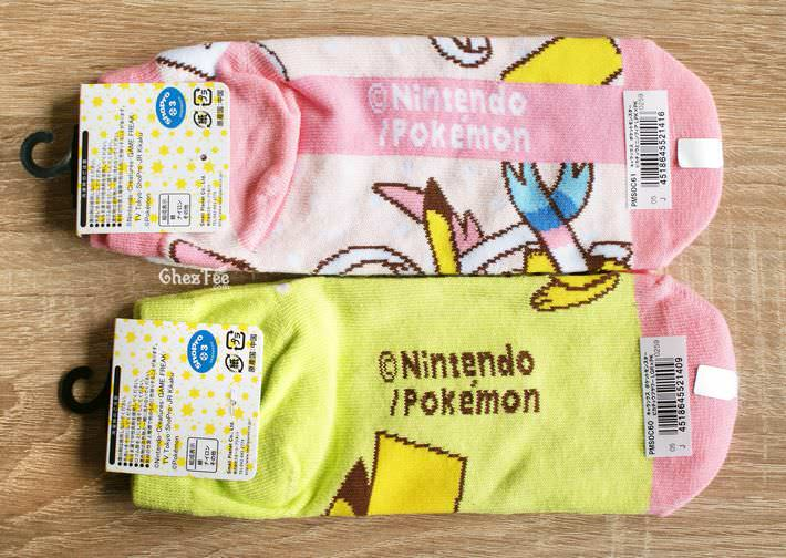 boutique kawaii shop cute authentique pokemon officiel chaussettes pikachu nymphali 2