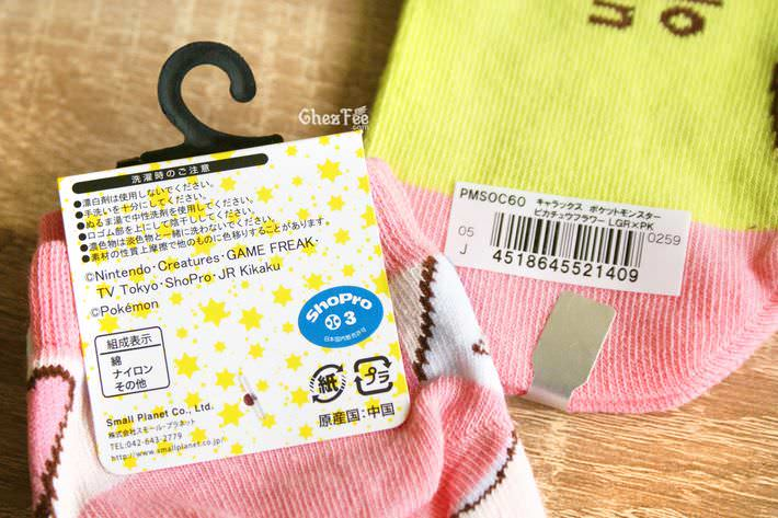boutique kawaii shop cute authentique pokemon officiel chaussettes pikachu nymphali 3