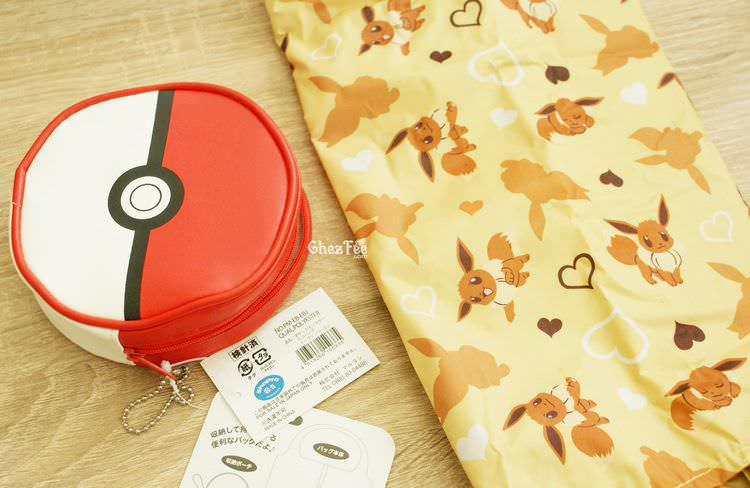 boutique kawaii cute shop tote bag sac ecolo pliable pokemon pikachu evoli 2