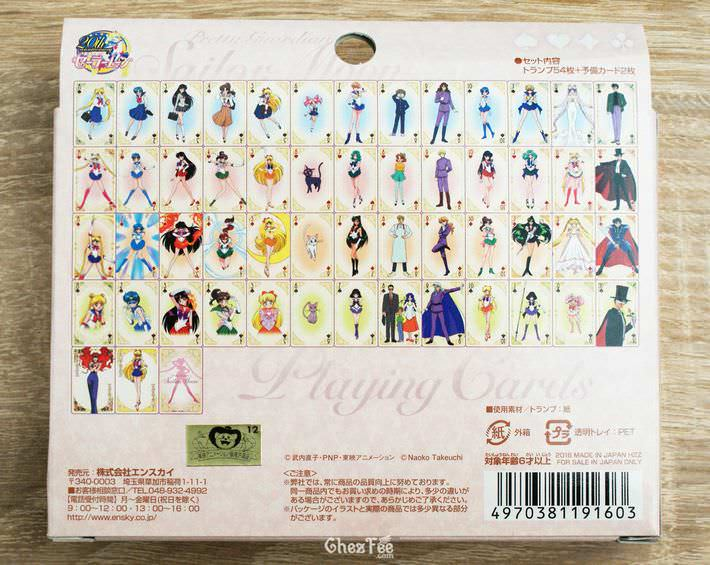 boutique kawaii shop cute chezfee france sailor moon officiel jeu cartes 2